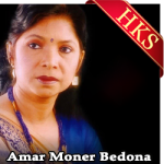 Amar Moner Bedona - MP3