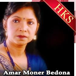 Amar Moner Bedona - MP3