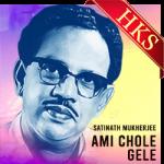 Ami Chole Gele (Pashaner Buke Likhona) - MP3