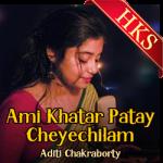 Ami Khatar Patay Cheyechilam (Cover) - MP3