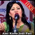 Ami Korte Jodi Pari - MP3