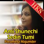 Ami Shunechi Sedin Tumi (Cover) - MP3 + VIDEO