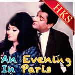 Hoga Tumse Kal Bhi - MP3