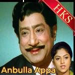 Anbu Thaye Anbu Thaye - MP3