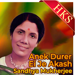 Anek Durer Ei Je Akash - MP3