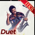 Anjali Anjali Pushpanjali - MP3