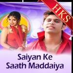 Ankhiyan Ladal Ba - MP3