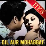 Ankhon Ki Talashi De - MP3