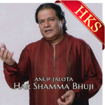 Har Shamma Bhuji Rafta (Ghazal) - MP3 + VIDEO