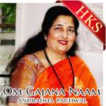 Om Gajana Naam (Mere Ganpati Beda Paar) (Bhajan) - MP3