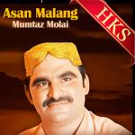 Asan Malang - MP3