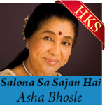Salona Sa Sajan Hai Aur Main Hoon - MP3