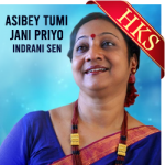 Asibey Tumi Jani Priyo - MP3