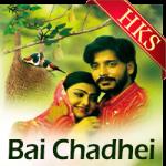Asithila Kali Se Ratika Pain - MP3
