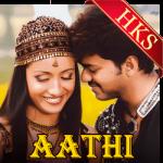 Athi Athikka - MP3