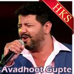 Jai Jai Maharashtra Mazha - MP3