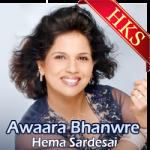 Awaara Bhanwre(Female Version) - MP3