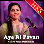 Aye Ri Pavan (Revisited) - MP3