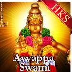 Swami Geethale Padudunu - MP3