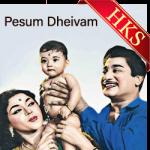 Azhagu Dheivam - MP3