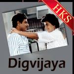 Baa Aragineye Baa - MP3
