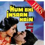Baadal Hain Barsaate (With Female Vocals) - MP3