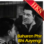 Badal Jaaye Agar Maali - MP3
