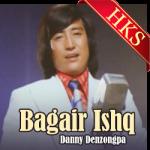 Bagair Ishq (Ghazal)(Pakistani) - MP3