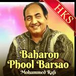 Baharon Phool Barsao (Live) - MP3