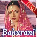 Balma Anari Mann Bhaye - MP3
