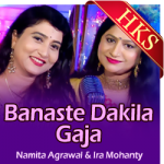 Banaste Dakila Gaja (Happy Raja) - MP3