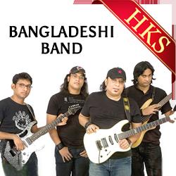 Shesh Chithi (Unplugged) - MP3