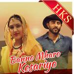 Banno Mharo - MP3