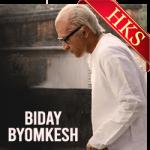 Bari Fire Eso (Shondhye Namar Aagey) - MP3