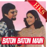 Uthe Sabke Kadam (With Female Vocals) - MP3