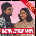 Uthe Sabke Kadam - MP3