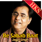 Be Sabab Baat (Ghazal) - MP3
