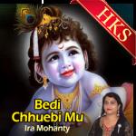 Bedi Chhuebi Mu - MP3