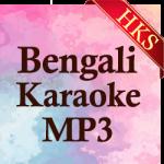 Pagla Garod - MP3