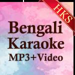 Pagla Garod - MP3 + VIDEO
