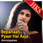 Bepanaah Pyaar Hai Aaja (Cover) - MP3