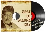 Tribute To Manna Dey - MP3 + VIDEO