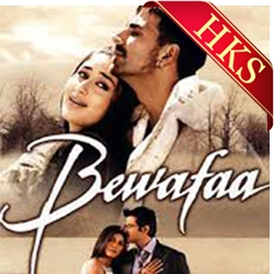 Kaise Piya Se (With Guide) - MP3