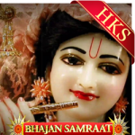 Chalo Mann Vrindavan - MP3 + VIDEO