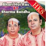 Bhari Hui Ras Ki Gagariya Sa Meetha - MP3