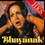 Bheega Bhaaga Mausam - MP3