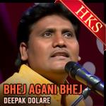 Bhej Agani Bhej (Hindi Christian) - MP3