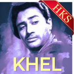 Bhool Jaa Aye Dil - MP3