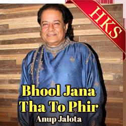 Bhool Jana Tha To Phir (Ghazal) - MP3