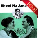 Gham E Dil Kisse Kahoon - MP3